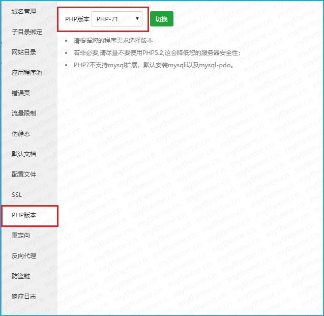 苹果cms无法绑定采集分类,原因以及处理方法插图11