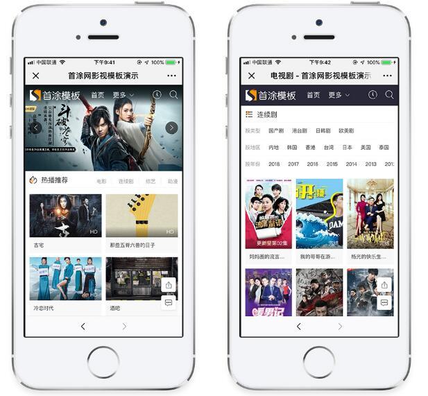 首涂第十三套苹果CMSv10自适应宽屏模板【免费下载】插图3
