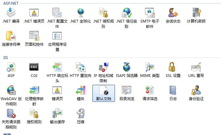 马克斯(MaxCMS)程序介绍,及官方源码下载插图1