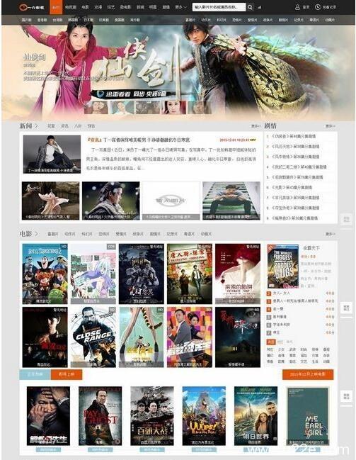 飞飞CMS商业版赞片全能版4+免费模版,官方售价800元,免费分享