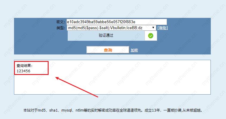 苹果cms忘记后台管理员密码如何找回?
