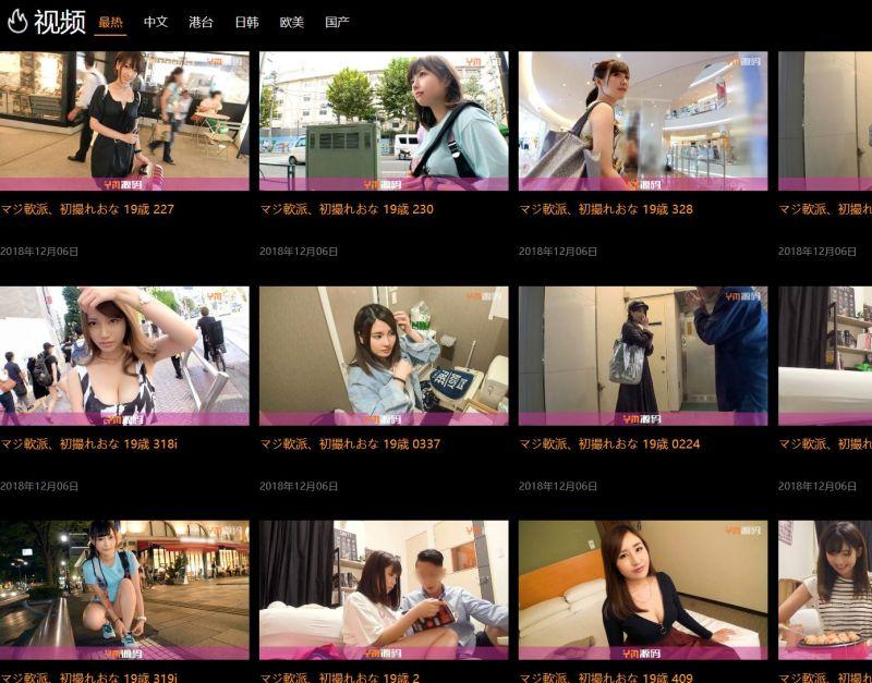 苹果cmsV10x影视源码:自带20个广告位+自适应各大主流设备