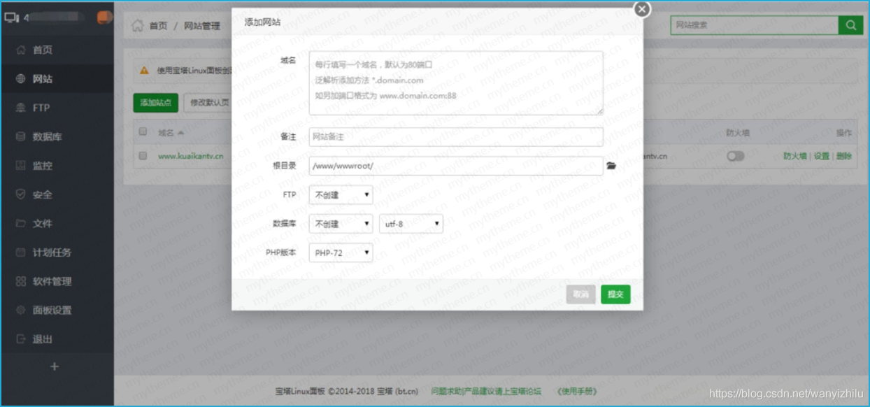 安装苹果cms步骤:苹果cmsV10安装及配置详细教程插图5