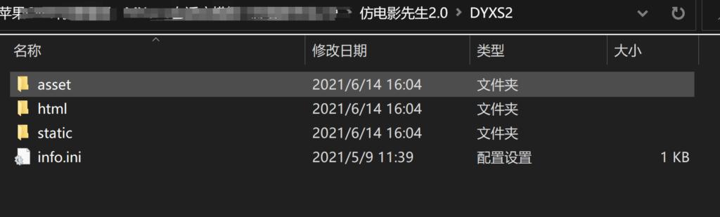 电影先生2.0模板文件详情